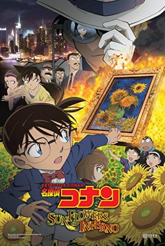 Meitantei Conan: Gōka no himawari