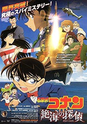 Meitantei Conan: Zekkai no Private Eye