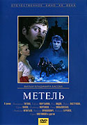 Metel'