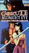 Midnight Eye Gokū II