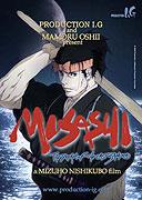 Miyamoto Musashi: Sōken ni haseru yume