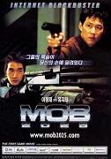 MOB 2025