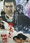 Moetsukita chizu