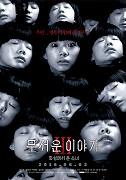 Mooseowon iyagi 3: hwasungeseo on sonyeo