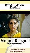 Mouna Ragam