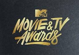 MTV Movie & TV Awards 2017 (TV pořad)
