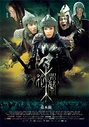 Mulan: Legenda o bojovníčke