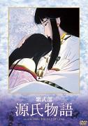 Murasaki Shikibu: Genji monogatari