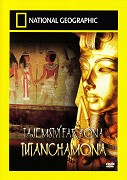 Tajemství faraona Tutanchámona