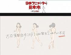 Nishi-Ogikubo-eki toho 20-bu, 2 LDK, shikirei 2 kagetsu, petto-fuka