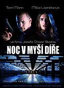 Noc v Myší díře (amatérský film)