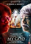 Objection My God