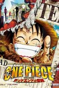 One piece: Dead end no bôken