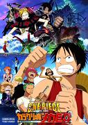 One Piece: Karakurijō no Mecha kyohei