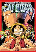 One Piece: Norowareta seiken