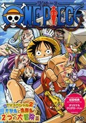 One Piece: Ōunabara ni hirake! Dekkai dekkai chichi no yume!
