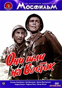 Oni shli na Vostok