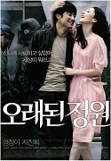 Oraedoen jeongwon