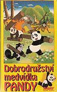 Panda no daibōken