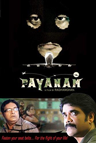 Payanam
