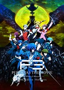 Persona 3 the Movie #4 Winter of Rebirth
