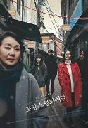 Peurangseu yeonghwacheoreom