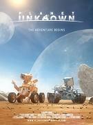 Planet Unknown (festivalový název)