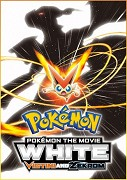 Pokemon the Movie: White - Victini and Zekrom