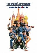 Policajná akadémia - Moskovská misia