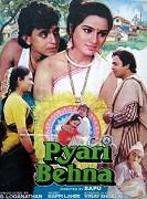 Pyari Behna