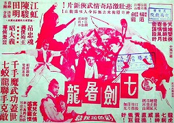 Qi jian tu long