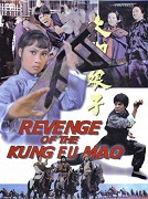 Revenge of Kung Fu Mao