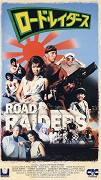 Road Raiders, The