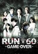 Run 60