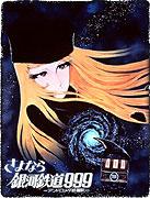 Sayōnara, Ginga tetsudō 999: Andromeda shūchakueki