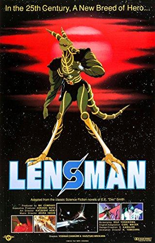SF Shinseiki Lensman