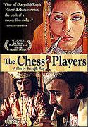 Šachisté (neoficiální název)