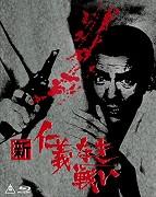 Shin jingi naki tatakai: Kumicho saigo no hi