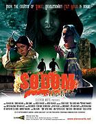 Sodomu no Ichi