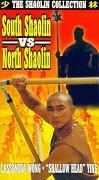 South Shaolin And North Shaolin