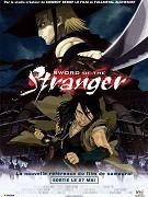 Stranger: Mukō hadan