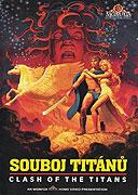 Súboj Titanov