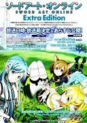 Sword Art Online: Extra Edition