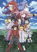 Tales of Symphonia: The Animation – Tethe'alla Hen