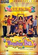 Tanging Ina, Ang
