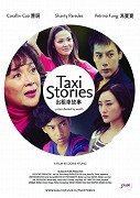 TAXI STORIES Trailer