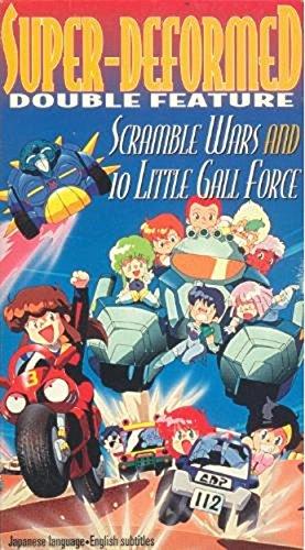 Ten Little Gall Force, The