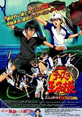 Tennis no ōji-sama: Futari no samurai - The First Game