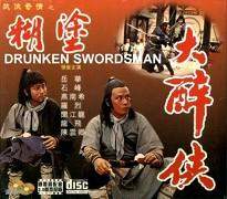 The Idiot Swordsman