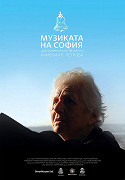 The Music of Sofia aka Muzikata na Sofia